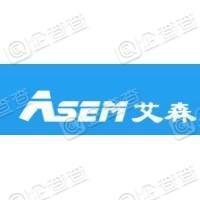 江苏艾森半导体材料股份有限公司