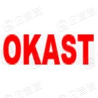 深圳市奥科斯特智能装备股份有限公司