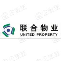 深圳中旅联合物业管理有限公司