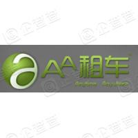 先锋智道(北京)科技有限公司南宁分公司