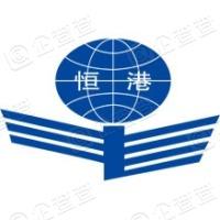 广东恒港电力科技股份有限公司