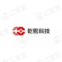 上海乾熙网络科技有限公司