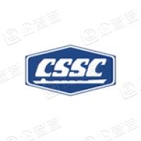 中国船舶工业股份有限公司