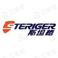 浙江斯坦格运动护具科技股份有限公司