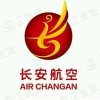 长安航空有限责任公司