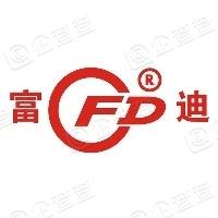 湖北富迪实业股份有限公司