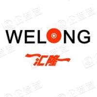 浙江汇隆新材料股份有限公司