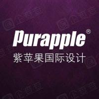上海紫苹果装饰工程安徽有限公司