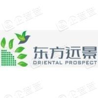 厦门东方远景科技股份有限公司