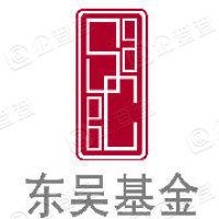 东吴基金管理有限公司