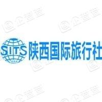 陕西国际旅行社有限责任公司