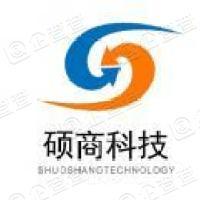 武汉硕商科技有限公司