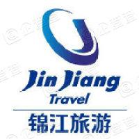 上海锦江国际旅游股份有限公司