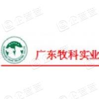 广东天合牧科实业股份有限公司