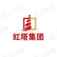 红塔创新投资股份有限公司
