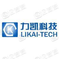 山东力凯电子科技股份有限公司