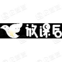 放课后(杭州)信息技术有限责任公司