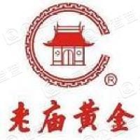 上海老庙黄金有限公司金科路店