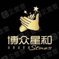 北京博众星和影视有限公司