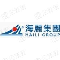 东莞海丽控股集团有限公司