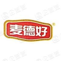 福建省麦德好食品工业有限公司