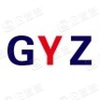 苏州昀冢电子科技股份有限公司