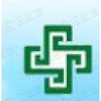 泗阳县中医院有限公司