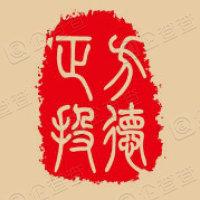 北京方德正投资产管理有限公司
