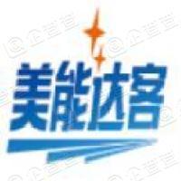 山东美能达汽车服务有限公司滨州分公司