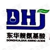 石家庄东华舰氨基酸有限公司