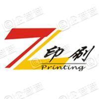 苏州同里印刷科技股份有限公司