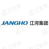 江河创建集团股份有限公司