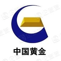 中金黄金股份有限公司