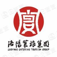 洛阳餐旅实业股份有限公司