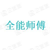 广州壹家修信息科技有限公司合肥分公司
