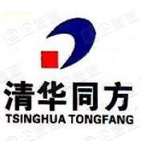 同方工业有限公司广州技术保障中心