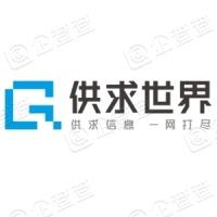 吉林省正进供求世界广告集团有限公司