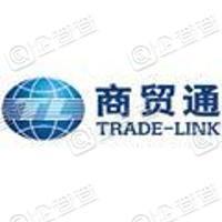 深圳市商贸通供应链管理有限公司