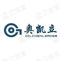 北京奧凱立科技發展股份有限公司