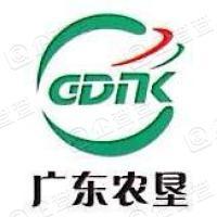 广东广垦糖业集团有限公司