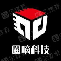 上海圈嘀网络科技有限公司天津分公司