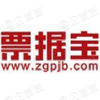 深圳市票据宝金融服务有限公司