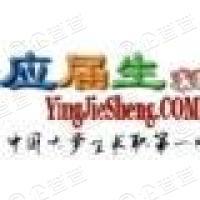 上海亿庶信息科技有限公司