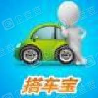 深圳市北斗云信息技术有限公司