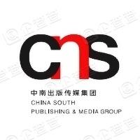 中南出版传媒集团股份有限公司