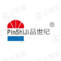 深圳品世纪遮阳技术有限公司