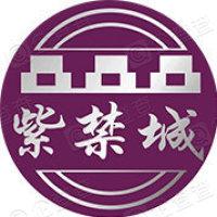 北京紫禁城漆业有限公司