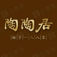 广州陶陶居食品有限公司