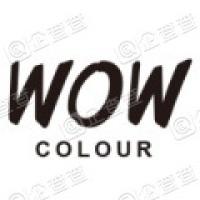 色界美妆(广东)科技有限公司