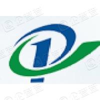 贵阳培烨机动车检测有限公司